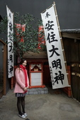 2016京都大阪Day4:大阪今昔館 (7).JPG
