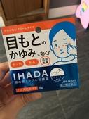 2016京都大阪Day5:SHISEIDO臉部濕疹藥 (1).JPG