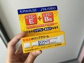 2016京都大阪Day5:SHISEIDO口唇炎護唇膏2.JPG