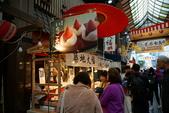 2017京都大阪Day1:黑門市場 (3).JPG