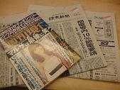 life:買給外公看的日文報&雜誌
