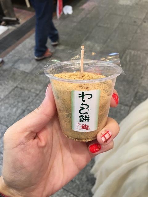 指甲樹美甲 (5).jpg - 開箱體驗