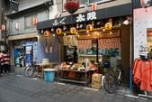 2017京都大阪Day1:黑門市場 (4).JPG