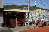 2018釜山Day2:甘川洞文化村 (1).JPG