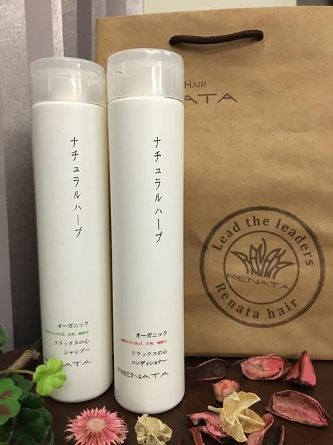RENATA天然檸檬草精油洗髮精&護髮乳 (2).JPG - 開箱體驗