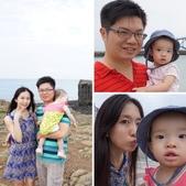 2015澎湖輕旅行:相簿封面