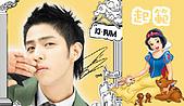 Super Junior:p120782403544.jpg