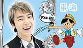Super Junior:p120782403399.jpg