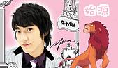 Super Junior:p120782403413.jpg