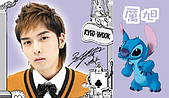 Super Junior:p120782403431.jpg