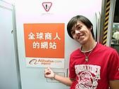 08/0617、18 香港迪士尼、九龍島Day1、2遊記:tn_IMG_4433.JPG
