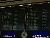 08/0617、18 香港迪士尼、九龍島Day1、2遊記:CIMG0054.jpg