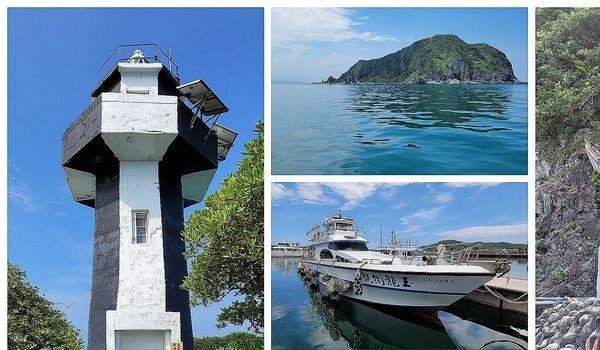 「基隆嶼」位於台灣東北方的東海海域,面積約24公頃,島上最高海拔 為182公尺,狀如鯨魚,擁有豐富自然景觀與海洋資源,有著「台灣龍珠」的美譽,古稱雞籠嶼、雞籠,是距離台灣本島最近的島嶼,從碧砂漁港開船只要15分鐘即可抵達,還來不及暈船就到了,所以不必擔心會暈船,超級適合親子、銀髮族朋友來搭乘!基隆嶼也是基隆與北海岸地區之間最明顯的自然地標,島上視野寬闊,西北面是野柳至鼻頭角的北海岸,東北面則是廣闊