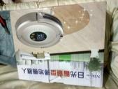 日光機器人:IMG_20210617_205940_HDR.jpg