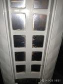 TOSHIBA東芝15公斤洗衣機內槽:IMG_20210123_183112.jpg