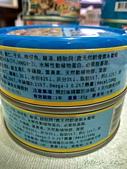 IPET 艾沛海之味貓用主食罐/雞肉:相片_7094387886040254047.jpg