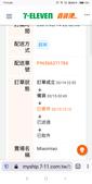 賣貨便真的難用:Screenshot_2021-02-15-16-09-04-391_org.mozilla.firefox.png