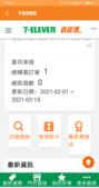 賣貨便真的難用:Screenshot_2021-02-15-15-00-40-761_ecowork.seven.png
