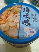IPET 艾沛海之味貓用主食罐/雞肉:相片_3405460155011988210.jpg