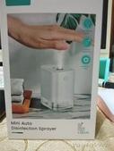 mini auto disinfection sprayer 感應式酒精噴霧器:001.jpg