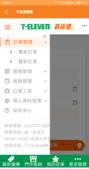 賣貨便真的難用:Screenshot_2021-02-15-18-44-34-728_ecowork.seven.png