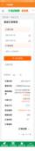 賣貨便真的難用:Screenshot_2021-02-15-18-45-18-525_ecowork.seven.png