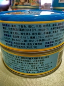 IPET 艾沛海之味貓用主食罐/雞肉:相片_1610993354192619473.jpg