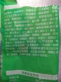台灣 優格TOMA-PRO:IMG_20190221_224746.jpg