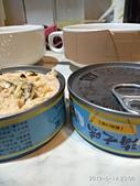 IPET 艾沛海之味貓用主食罐/雞肉:IMG_20190614_230842.jpg