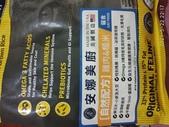 安娜美廚 貓食自然配方 雞肉&糙米:IMG_20210522_221733_HHT.jpg