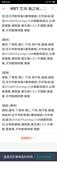 IPET 艾沛海之味貓用主食罐/雞肉:Screenshot_2019-05-31-00-26-12-361_com.shopee.tw.png