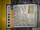 安娜美廚 貓食自然配方 雞肉&糙米:IMG_20210522_221753.jpg