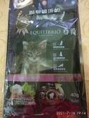 美國尊爵幼貓機能天然糧:001.jpeg