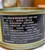 LitoMon怪獸部落無膠鮮肉煲(犬貓副食罐) 80G (靖魚丁):processed.jpeg