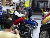 電動車改裝:藍2.JPG