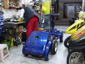 電動車改裝:藍3.JPG
