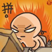 彎彎口愛ㄉ照片:1760311948.jpg