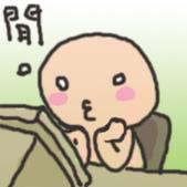 彎彎口愛ㄉ照片:1760311956.jpg