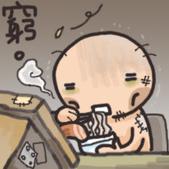 彎彎口愛ㄉ照片:1760311963.jpg