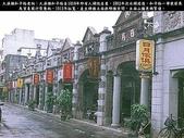 欣賞台灣歷史建築:欣賞台灣歷史建築14.jpg