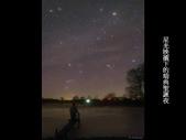 星空下的世界:11.jpg