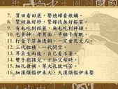尚水ㄟ台語:台語09.jpg
