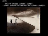 郎靜山的水墨畫:08.jpg
