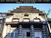 欣賞台灣歷史建築:欣賞台灣歷史建築11.jpg