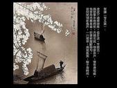 郎靜山的水墨畫:13.jpg