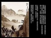 郎靜山的水墨畫:05.jpg