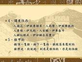 尚水ㄟ台語:台語15.jpg