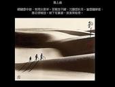 郎靜山的水墨畫:11.jpg
