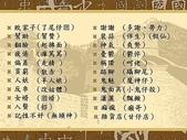 尚水ㄟ台語:台語04.jpg