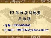 尚水ㄟ台語:台語16.jpg